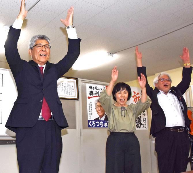 【福岡】黒土氏が初当選 福智町長選