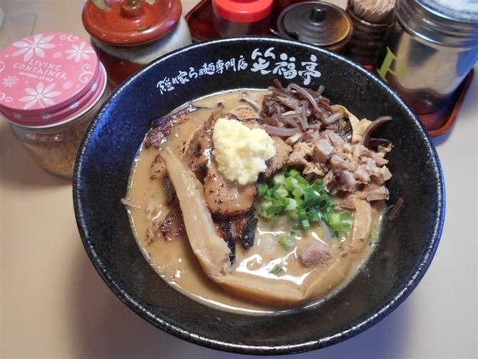 隠れ家らぁ麺 笑福亭 新メニュー「味噌らぁ麺」 北九州市小倉北区