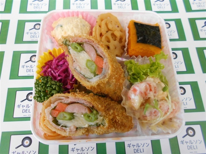 ギャルソン 洋食中心の総菜と弁当を 福岡市中央区