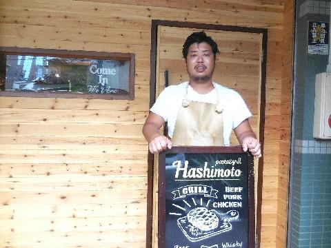 Hashimoto パスタとグリル料理の店 福岡市中央区