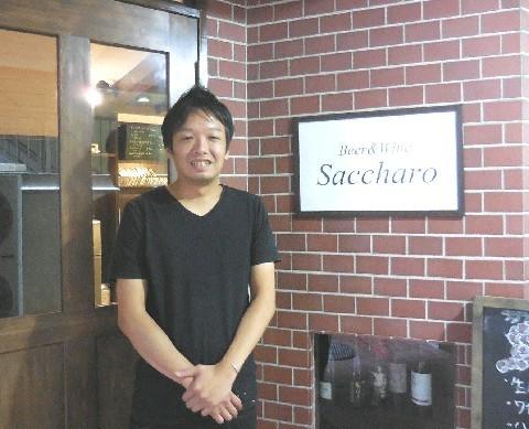 サッカロ 洋食とアートをつまみに 福岡市早良区