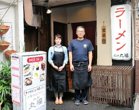 花畑 丸福 豚骨スープのちゃんぽん 福岡県久留米市