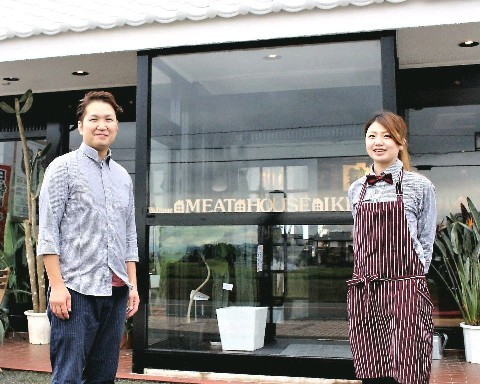 MEAT HOUSE IKEDA 厳選した良質肉を味わう 福岡県久留米市