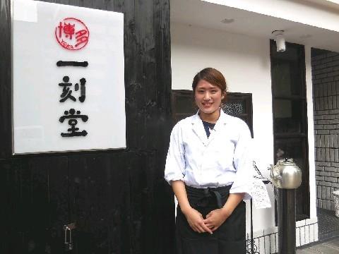 博多 一刻堂 お薦めは長崎のクエ料理 福岡市博多区