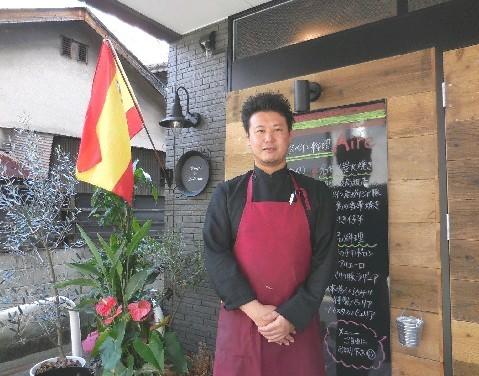 炭焼きスペイン料理Aire(アイレ) 魚介たっぷりのパエリア 福岡市中央区