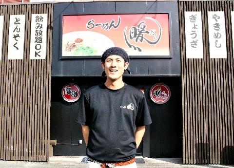 らーめん暖 食欲そそる自家製辛みそ 福岡県柳川市