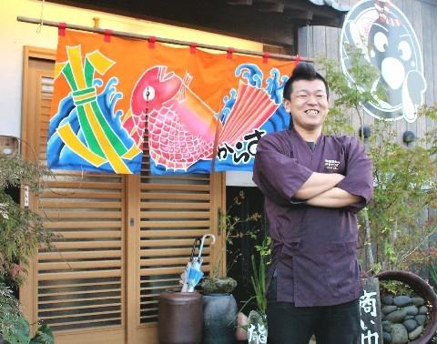 居酒屋からす もつ鍋などお得プランも 福岡県久留米市