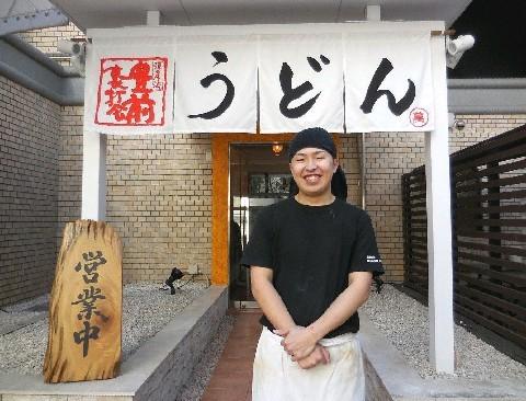 豊前裏打会 萬田うどん 熟成させた細い麺が特徴 福岡市中央区