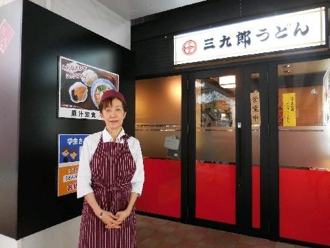 三九郎うどん 天ぷら付きの定食が人気 福岡市南区