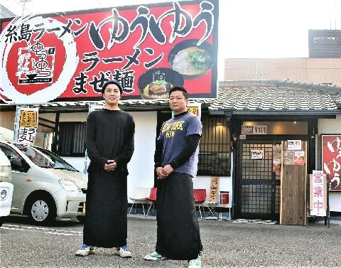 糸島ラーメンゆうゆう今宿店 食フェスでグランプリに 福岡市西区