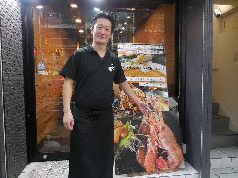 さかな酒場GYOGYOGYO 北海道ウニ使う料理人気 福岡市中央区