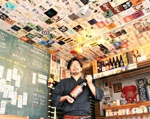 和酒 ひこバル 全国の日本酒を味わえる 福岡県久留米市