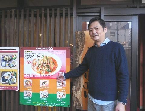 アジア麺厨房 nana LUNCH 好評だった麺料理を復活 福岡市中央区