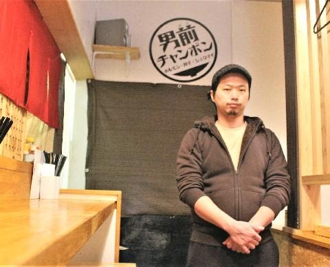 男前チャンポン 創作系チャンポンも評判 福岡県柳川市