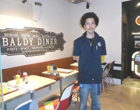 BALDY DINER ハンバーガーが中心の店 福岡市中央区