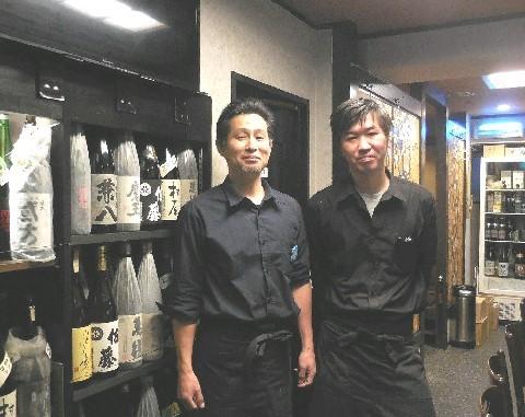酒肴や げんげん こだわりスープの鍋料理 福岡市中央区