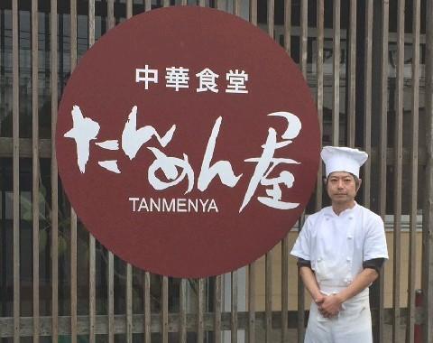 中華食堂たんめん屋 パスタ風の担々麺が人気 福岡県久留米市