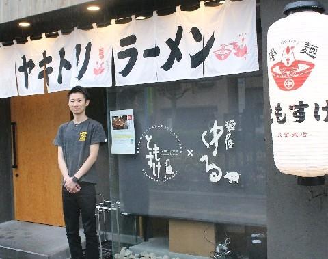 串麺ともすけ久留米店 創作の「巻き串」もお薦め 福岡県久留米市