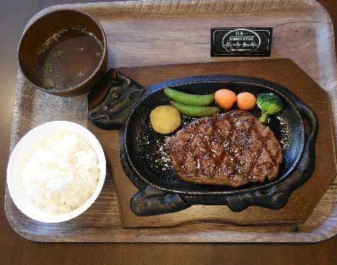 長崎和牛ステーキ わぎゅう 銘柄牛を気軽に堪能する 福岡市南区