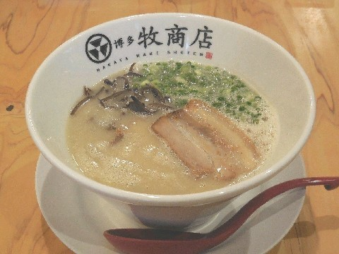 博多 牧商店 スープ自慢のラーメン店 福岡市博多区