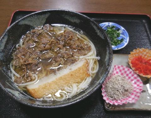 荒津亭 3種から麺を選ぶうどん 福岡市中央区